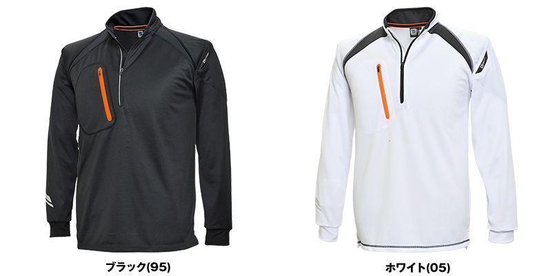 TS DESIGN 5025 FLASH ハーフジップ 長袖ドライポロシャツ(男女兼用) 色展開