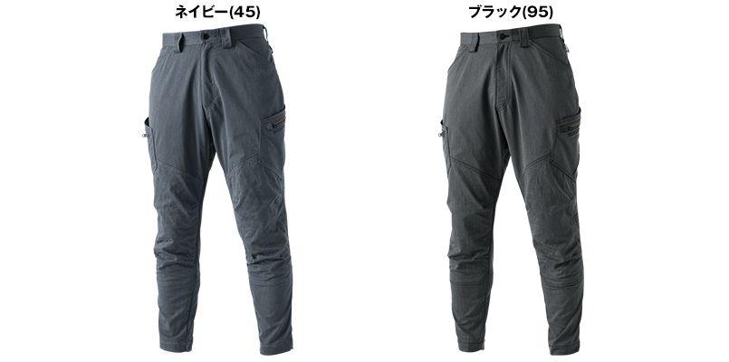 TS DESIGN 5034 [春夏用]サマーメンズニッカーズカーゴパンツ 色展開