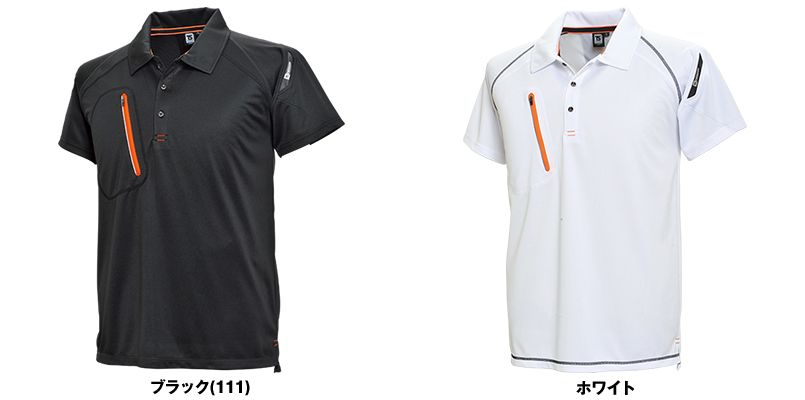 TS DESIGN 5065 [春夏用]FLASH 半袖ドライポロシャツ(男女兼用) 色展開