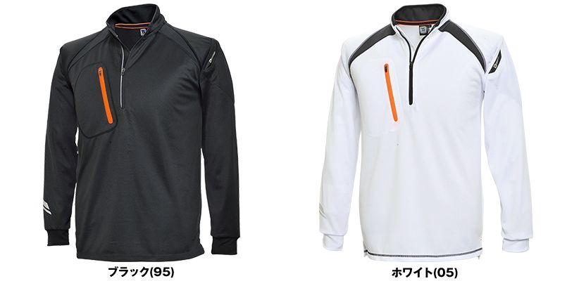 TS DESIGN 5075 [秋冬用] FLASH 長袖ポロシャツ(男女兼用) 色展開