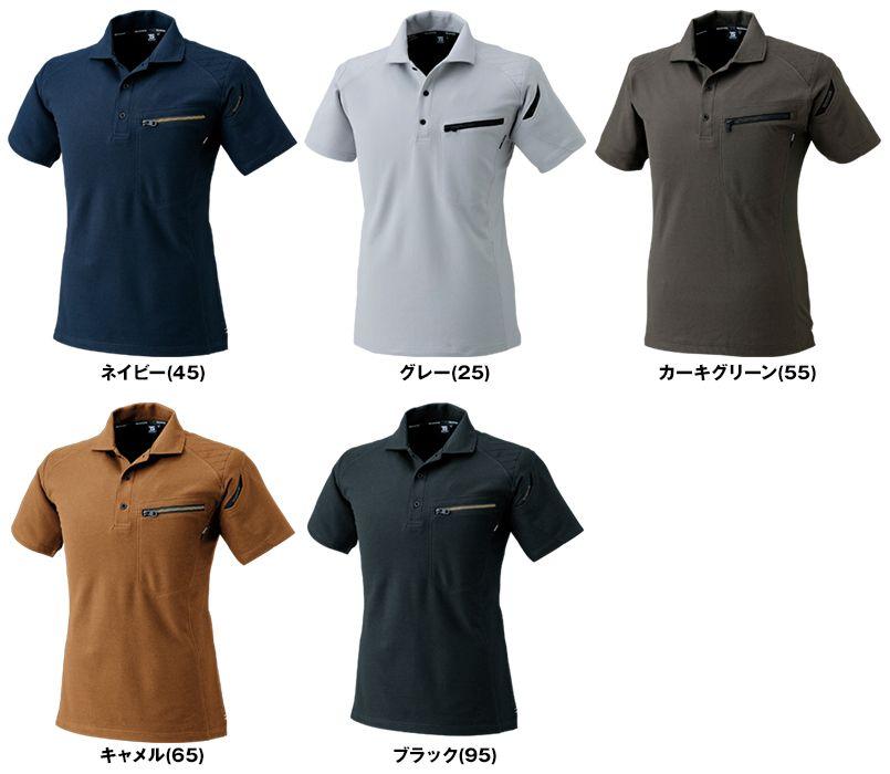TS DESIGN 51055 [通年]ワークニットショートポロシャツ(男女兼用) 色展開