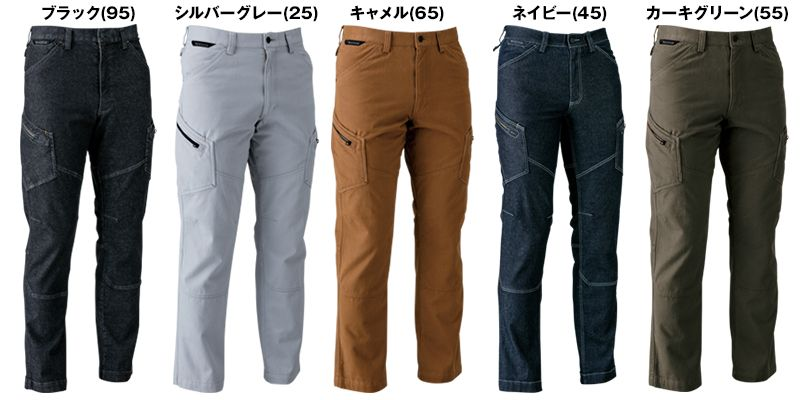 TS DESIGN 5114 綿100%ソフトチノクロス&ストレッチデニムカーゴパンツ(男性用) 色展開