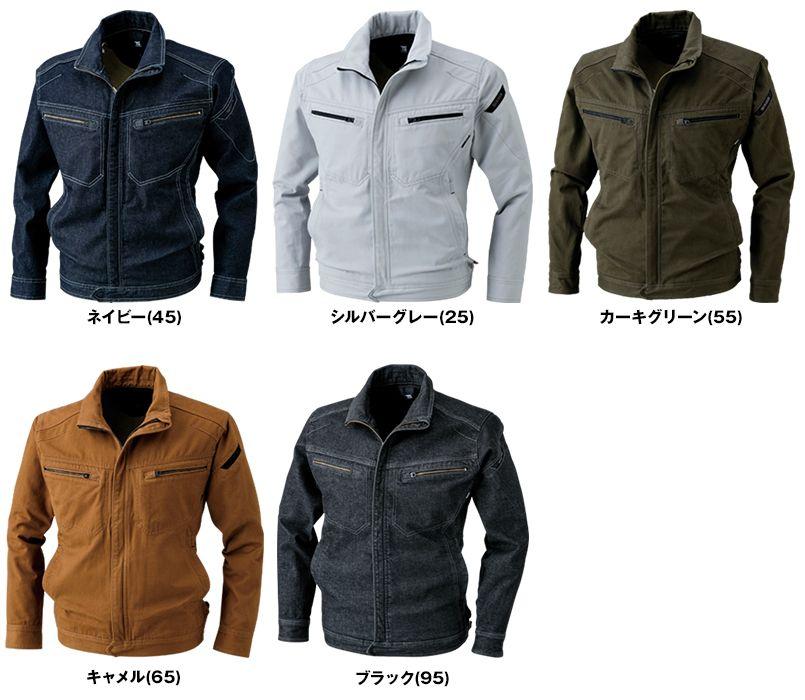 TS DESIGN 5116 [通年]綿100%ソフトチノクロス&ストレッチデニム長袖ジャケット(男女兼用) 色展開