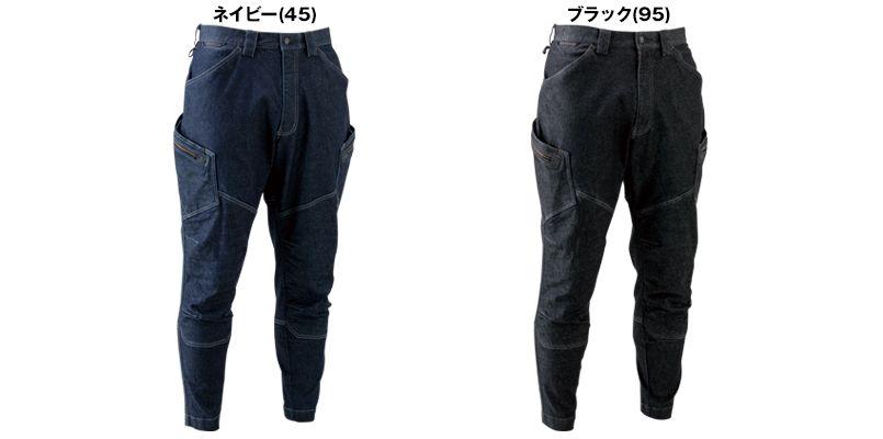 TS DESIGN 5134 メンズニッカーズカーゴパンツ(男女兼用) 色展開
