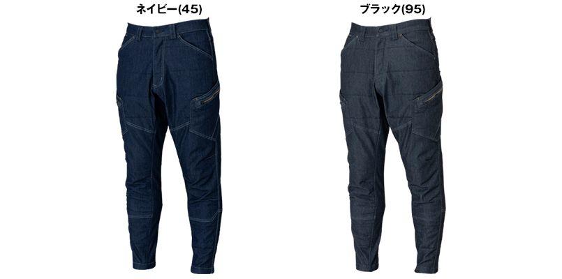 TS DESIGN 5234 メンズニッカーズ中綿キルティングカーゴパンツ(男女兼用) 色展開