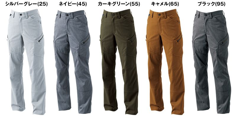 TS DESIGN 53041 [春夏用]ライトテックレディースカーゴパンツ(女性用) 色展開