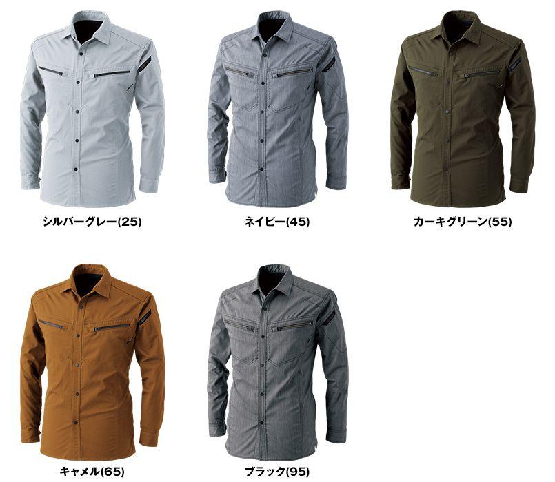 TS DESIGN 5305 [春夏用]ライトテックロングスリーブシャツ(男女兼用) 色展開