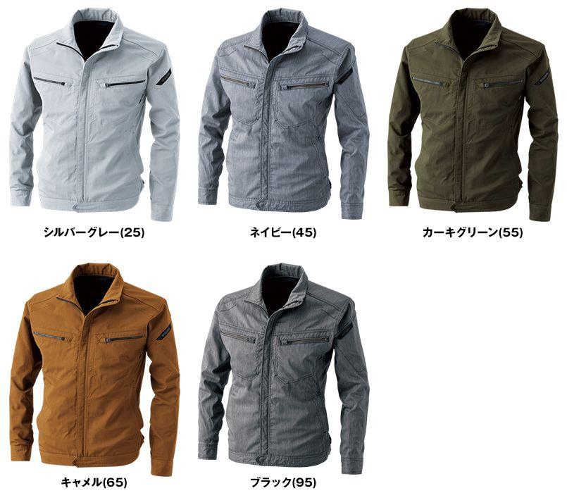 TS DESIGN 5306 [春夏用]ライトテックロングスリーブジャケット (男女兼用) 色展開