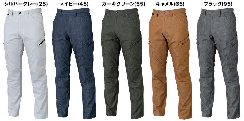 TS DESIGN 5314 TS レイヤードツイル メンズカーゴパンツ(男女兼用) 色展開