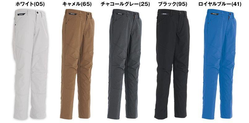 TS DESIGN 61121 RIP STOP レディースパンツ(女性用) 色展開