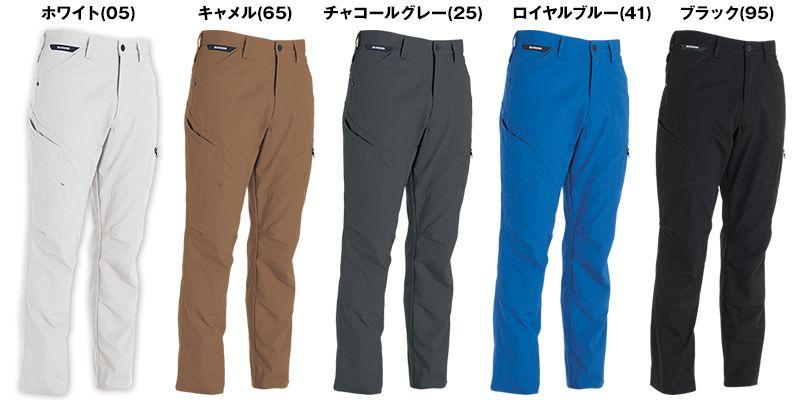 6114 TS DESIGN RIP STOP カーゴパンツ(男性用) 色展開