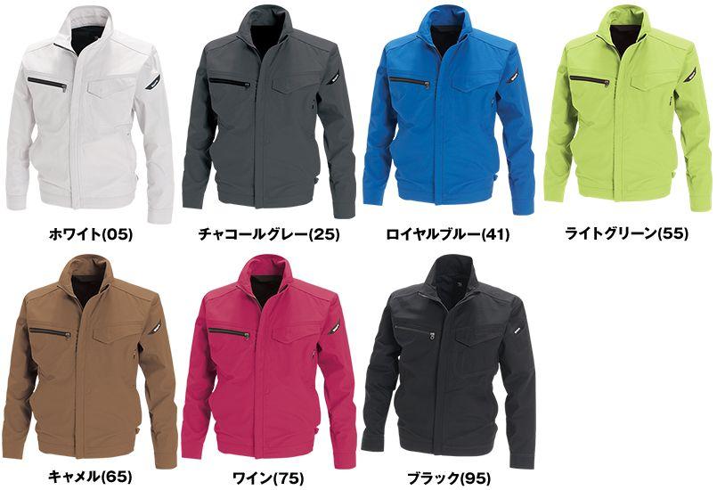 TS DESIGN 6116 リップストップ 長袖ジャケット(男女兼用) 色展開