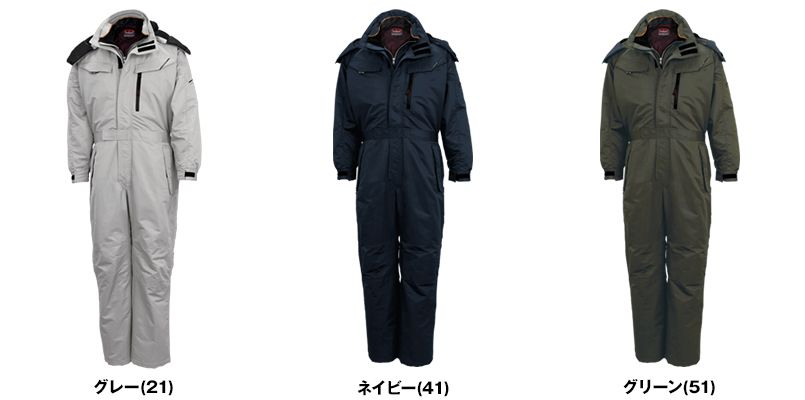 7620 TS DESIGN 防寒つなぎ(男性用) 色展開