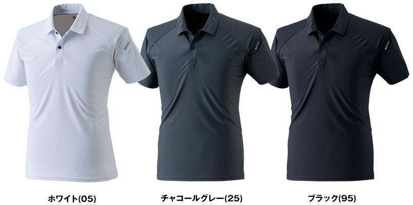 TS DESIGN 8065 [春夏用]クールアイス半袖ポロシャツ(男女兼用) 色展開