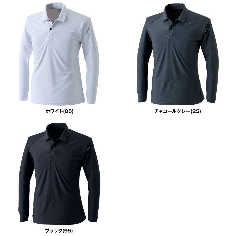 TS DESIGN 8075 [春夏用]クールアイス長袖ポロシャツ(男女兼用) 色展開