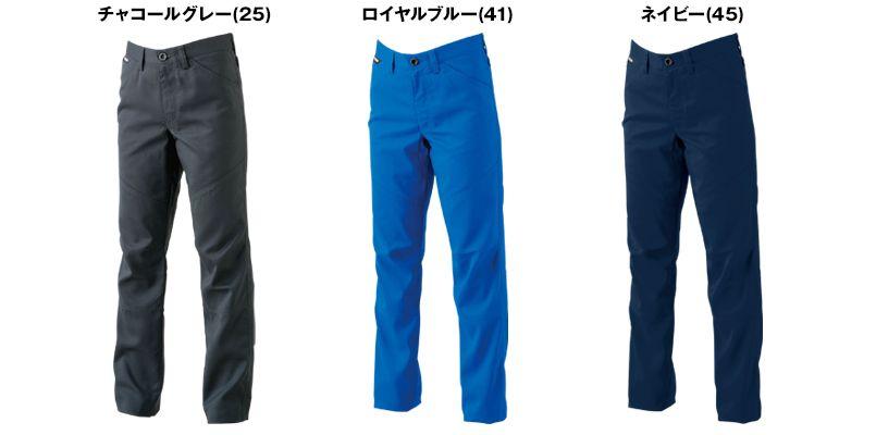 81021 TS DESIGN [春夏用]AIR ACTIVE レディースパンツ(女性用) 色展開
