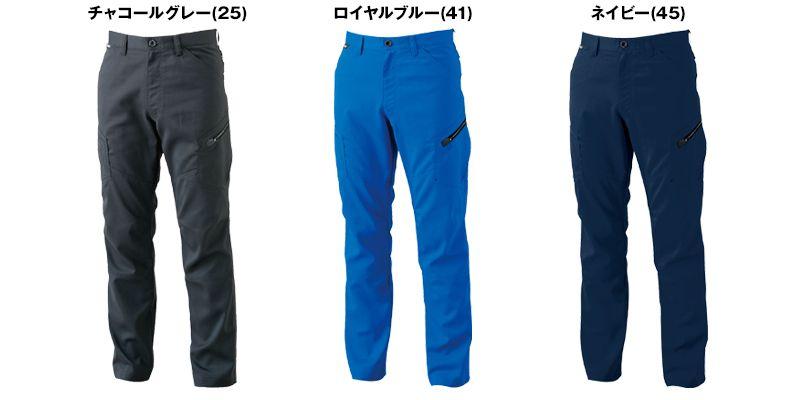 TS DESIGN 8104 [春夏用]AIR ACTIVE メンズカーゴパンツ(男性用) 色展開