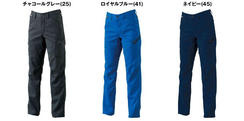 TS DESIGN 81041 [春夏用]AIR ACTIVE レディースカーゴパンツ(女性用) 色展開