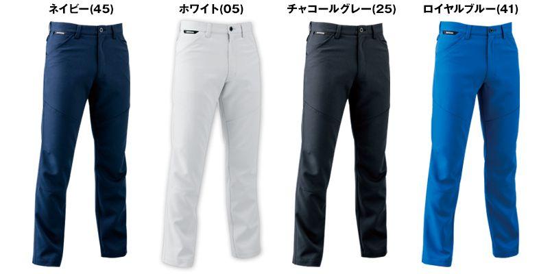 TS DESIGN 8112 製品制電アクティブメンズパンツ(男性用) 色展開