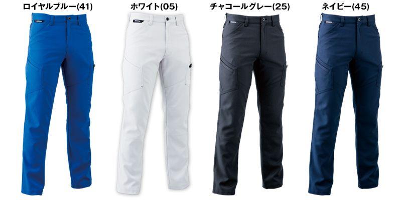 TS DESIGN 8114 製品制電アクティブメンズカーゴパンツ(男性用) 色展開