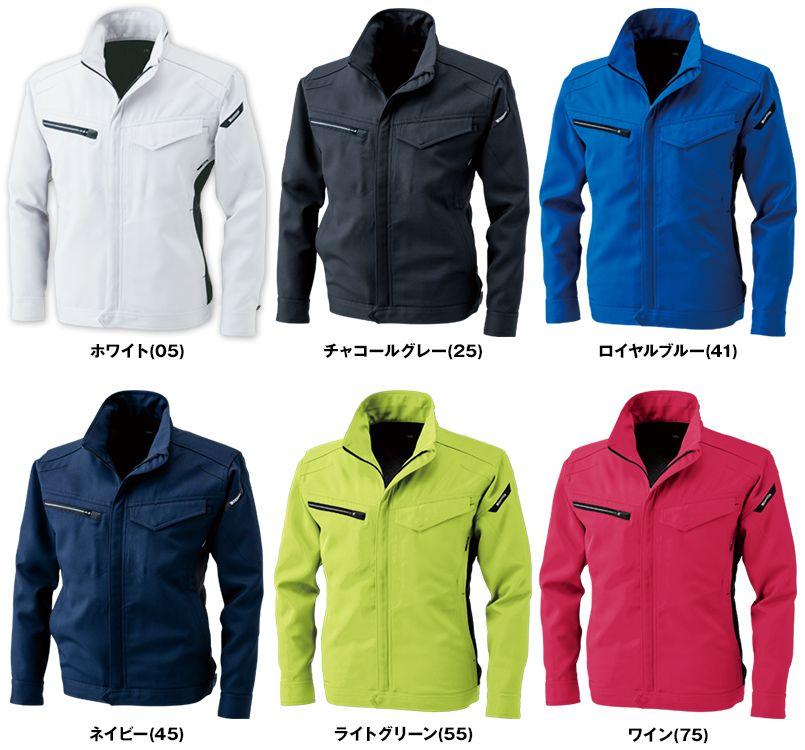 TS DESIGN 8116 製品制電アクティブ長袖ジャケット(JIS T8118適合)(男女兼用) 色展開