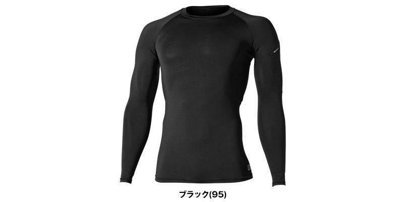TS DESIGN 81251 [通年]ES DEO メンズロングスリーブシャツ 色展開