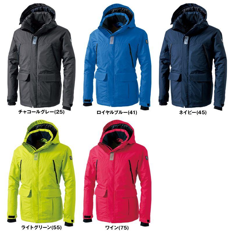 TS DESIGN 8127 防水防寒ライトウォームジャケット(男女兼用) 色展開