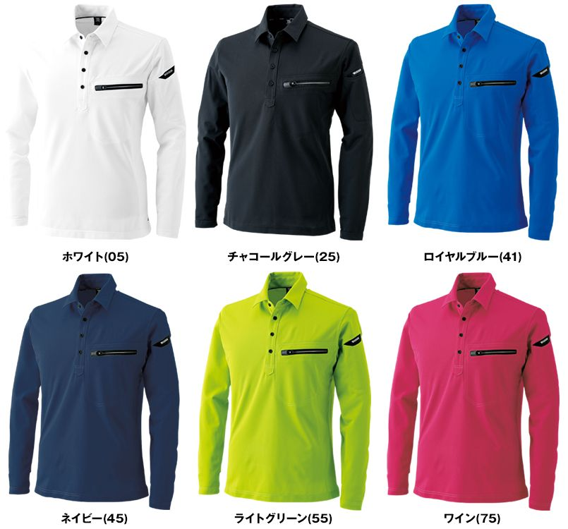 TS DESIGN 81305 ES ワークニットロングポロシャツ(男女兼用) 色展開