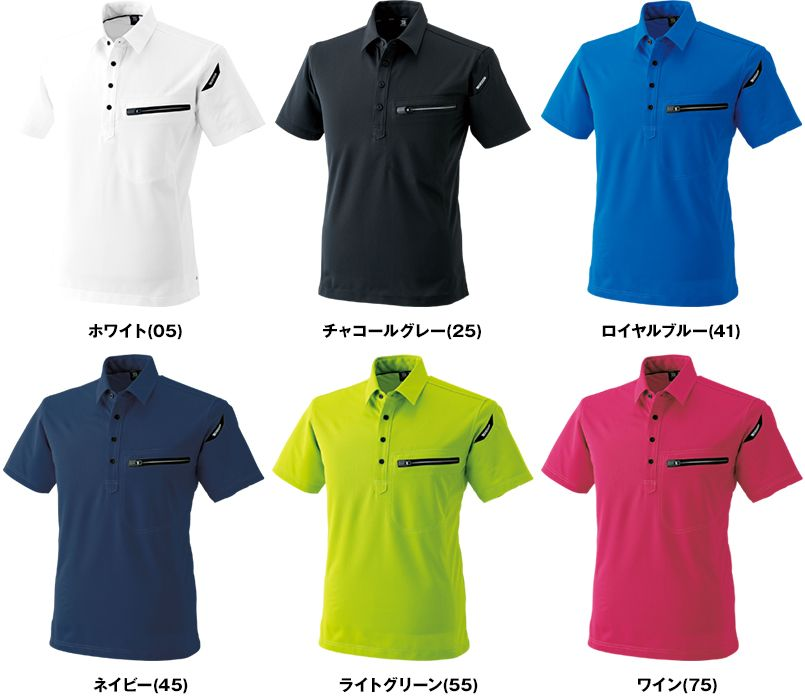 TS DESIGN 81355 ES [通年]ワークニットショートポロシャツ(男女兼用) 色展開
