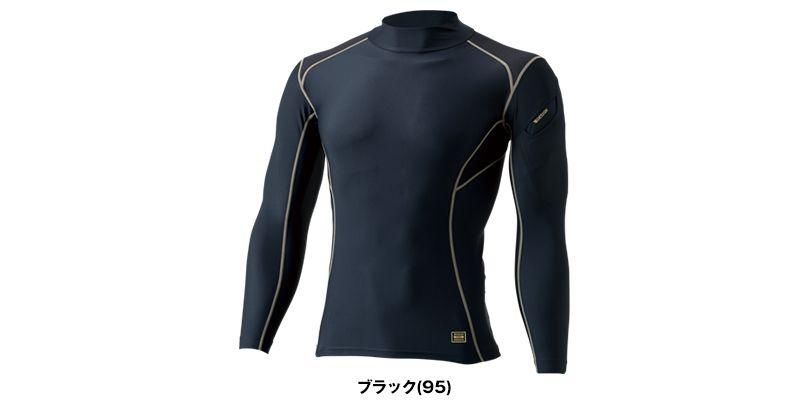 TS DESIGN 8150 [春夏用]接触冷感ハイネックロングスリーブシャツ(男性用) 色展開