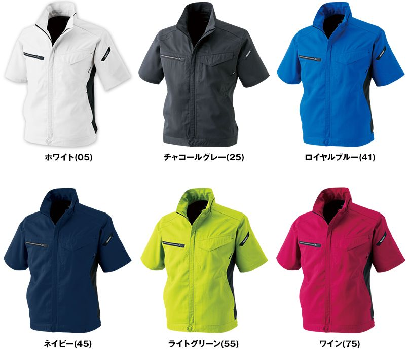 8156 TS DESIGN AIR ACTIVE [春夏用]ショートスリーブジャケット(男女兼用) 色展開