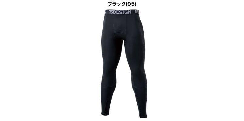 TS DESIGN 8222 マイクロフリースロングパンツ(男性用) 色展開