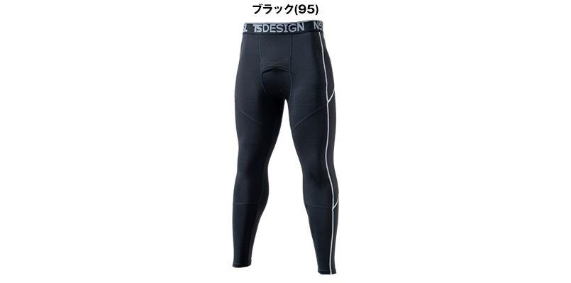TS DESIGN 82221 ES ロングパンツ(男性用) 色展開