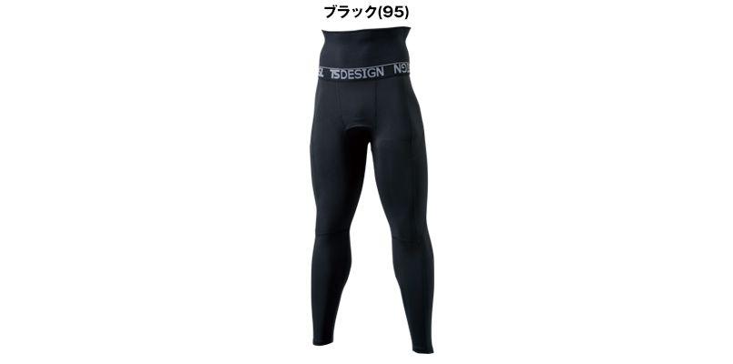 TS DESIGN 8224 マイクロフリース腹巻付きロングパンツ(男性用) 色展開
