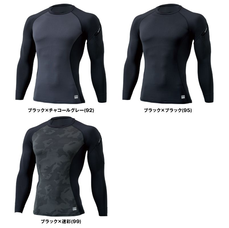 TS DESIGN 8225 マイクロフリースロングスリーブシャツ(男性用) 色展開