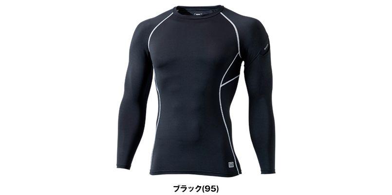 82251 TS DESIGN ES ロングスリーブシャツ(男性用) 色展開