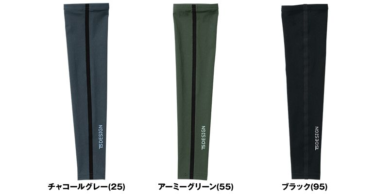 TS DESIGN 83116 [春夏用]TS DELTA パワースリーブ 色展開