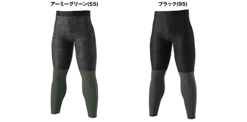8312 TS DESIGN [春夏用]TS DELTA ロングパンツ 色展開