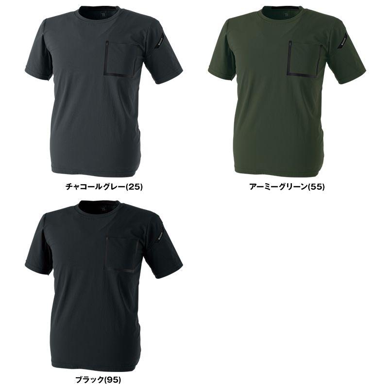 8355 TS DESIGN TS DELTA [春夏用]ワークTシャツ 色展開