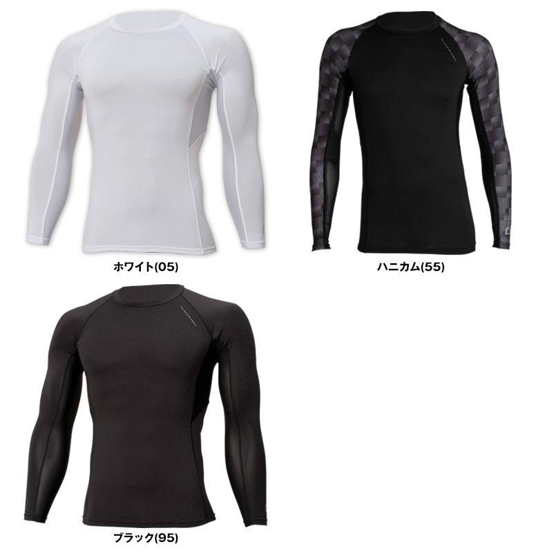 84105 TS DESIGN [通年]ロングスリーブシャツ(男性用) 色展開