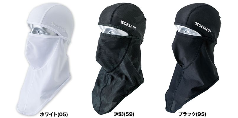 TS DESIGN 841190 熱中症対策 バラクラバ アイスマスクメッシュ(男女兼用) 色展開