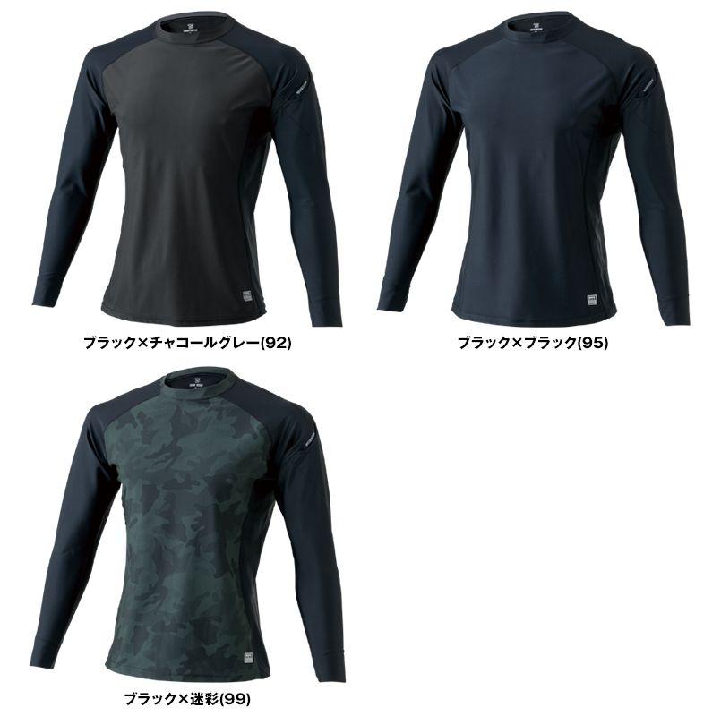 TS DESIGN 84152 [春夏用]接触冷感ロングスリーブシャツ(男性用) 色展開