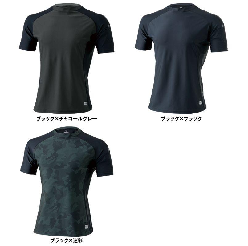 841552 TS DESIGN [春夏用]接触冷感ショートスリーブシャツ(男性用) 色展開