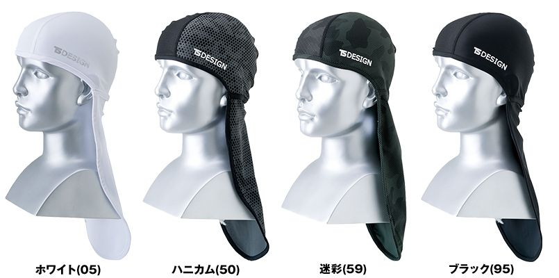 TS DESIGN 8419 熱中症対策 ネックガード クールアイス(男女兼用) 色展開