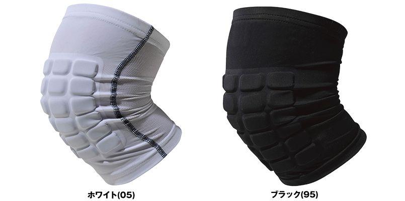 841900 TS DESIGN 膝につけるコンプレッション ニーパッド(1個)接触冷感(男女兼用) 色展開