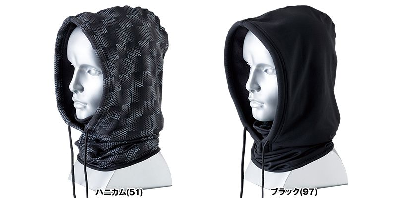 TS DESIGN 842910 防寒フードウォーマー マイクロフリース(男女兼用) 色展開