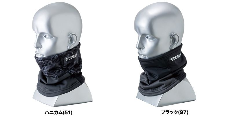 TS DESIGN 84292 [秋冬用]防寒ネックウォーマー マイクロフリース(男女兼用) 色展開