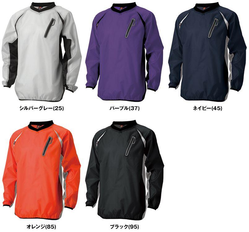 TS DESIGN 84335 [春夏用]リップストップ ウインドブレーカーシャツ(男女兼用) 色展開