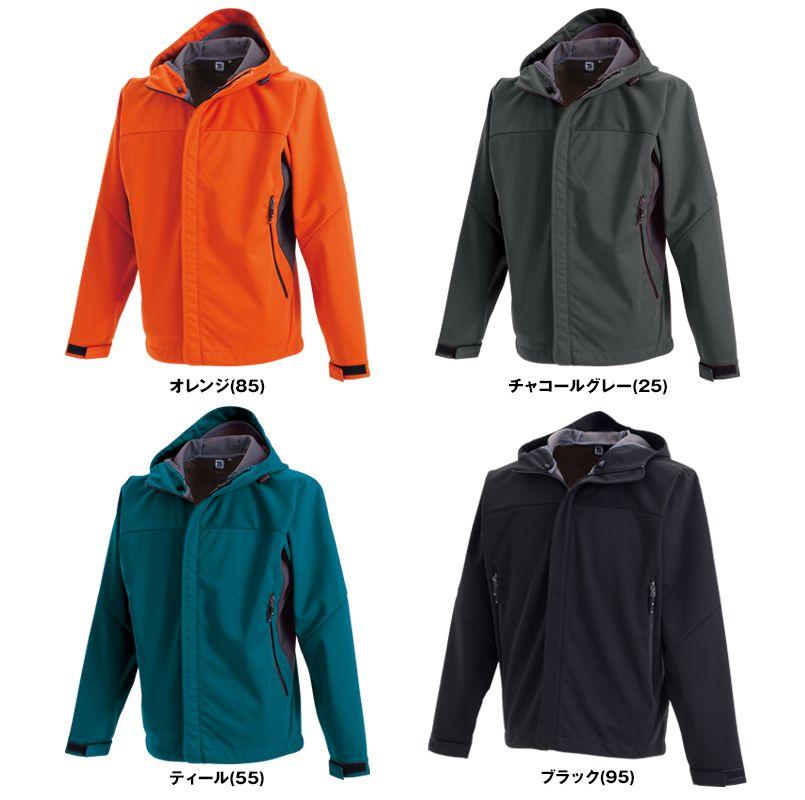 [廃番/在庫限り]TS DESIGN 8446 スポーティ防寒 防風ウォームジャケット(男女兼用) 色展開