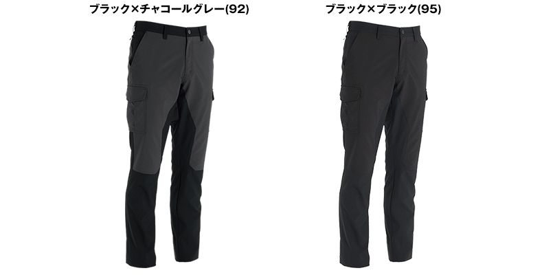 TS DESIGN 84604 [春夏用]ハイブリッドサマーカーゴパンツ(無重力パンツ)(男性用) 色展開